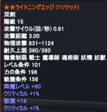 2013110205.jpg
