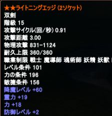 2013110207.jpg