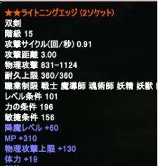 2013110208.jpg