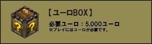 EUROBOX_5,000EURO