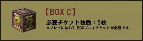 box414.jpg
