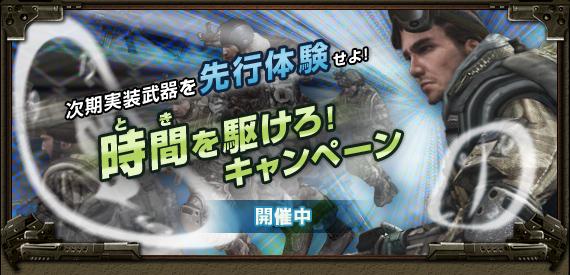 notice_top_01_20130525125201.jpg