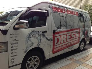 2014FISH_DRESSCAR.jpg