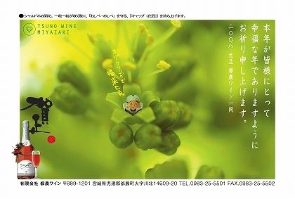 g-nengaのコピー