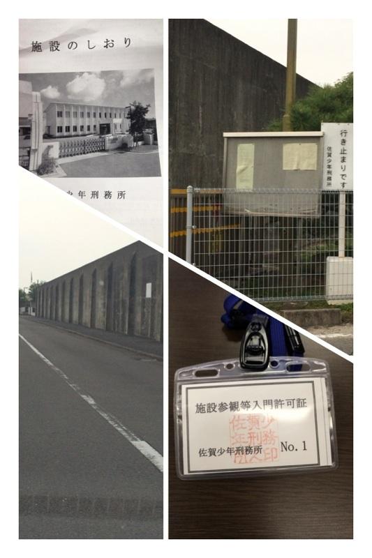 2013-11-6-1.jpg