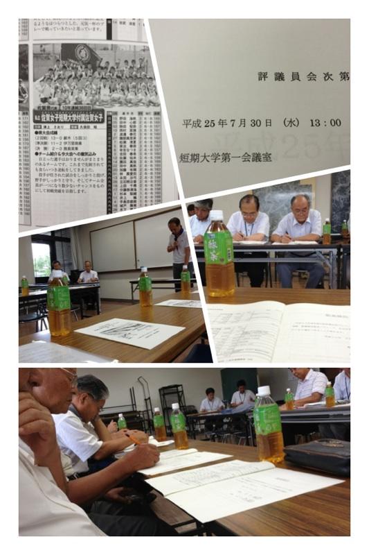 2013-7-30-1.jpg