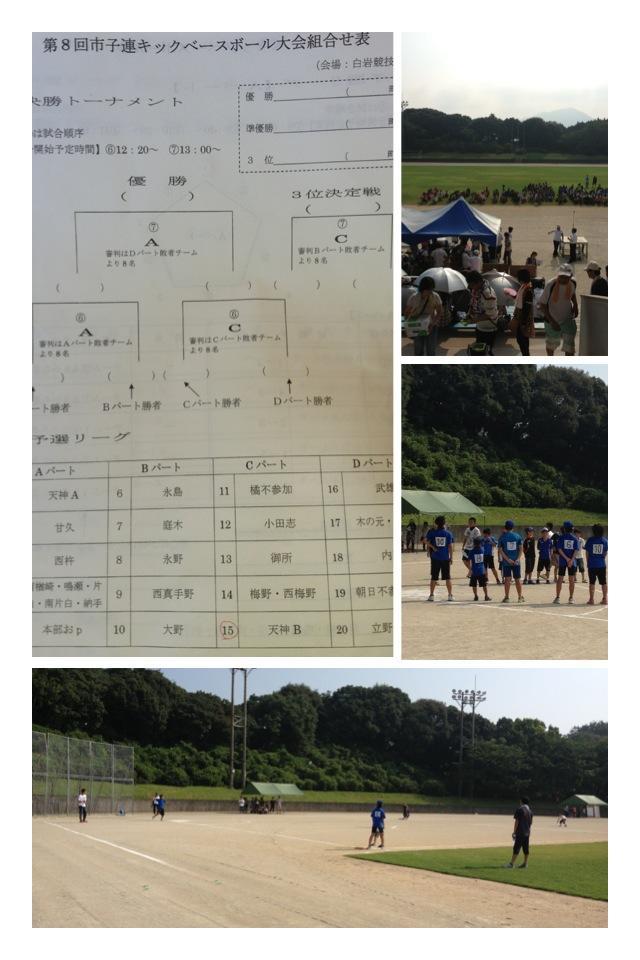 2013-8-11-1.jpg