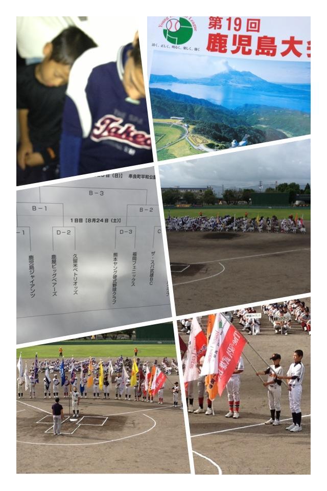 2013-8-24-1.jpg