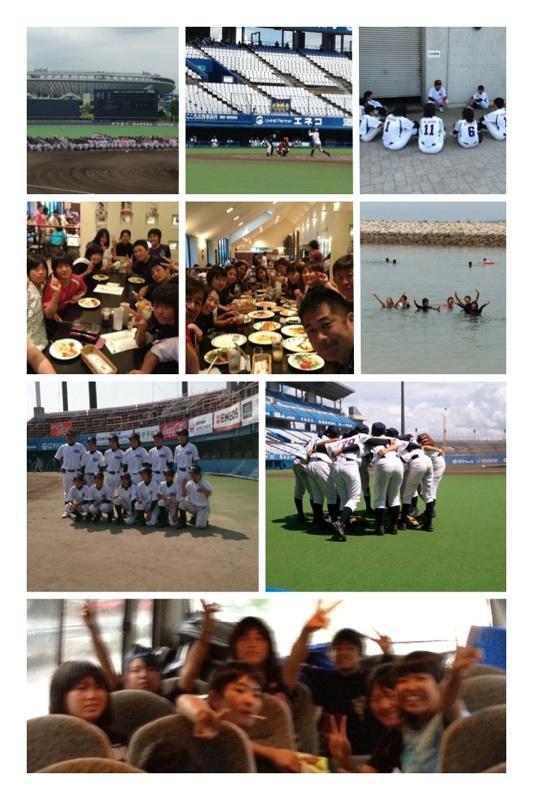 2013-8-5-1.jpg