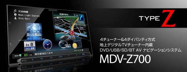 mdvz700-1.jpg