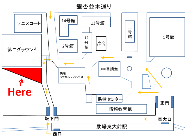 駒場祭会場地図(縮小)