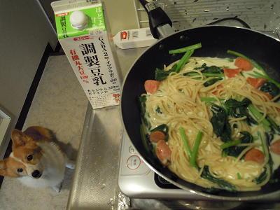 豆乳レシピ(1)