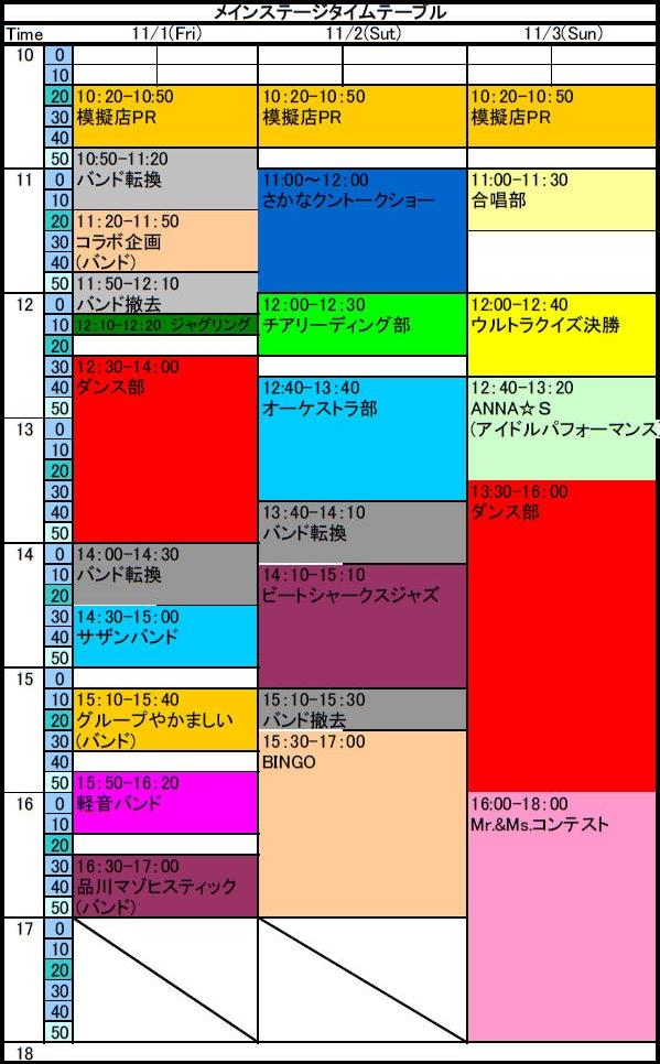 bandicam 2013-10-25 21-54-24-971