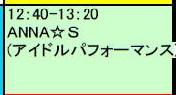 bandicam 2013-10-25 21-54-24-9711