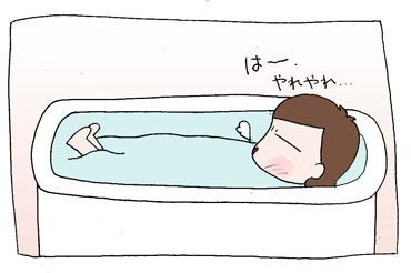 けんかの結末3