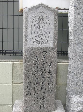 玉造稲荷神社-2