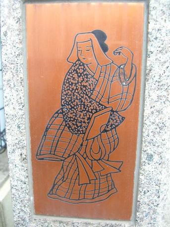 玉造稲荷神社-4