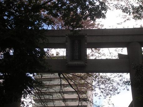 玉造稲荷神社-1