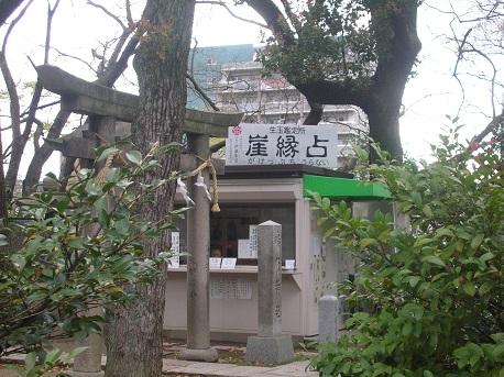 生国魂神社-2