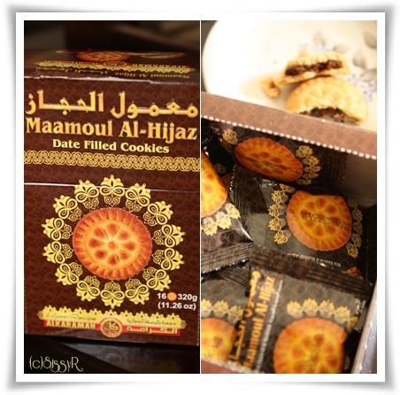bahreincookies01a.jpg