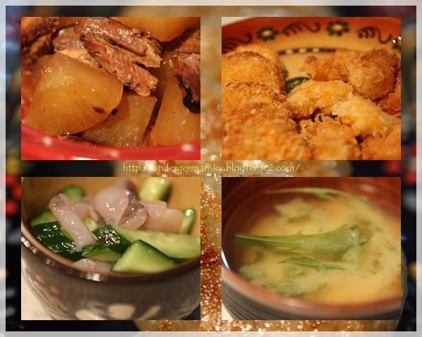 dinner040413b.jpg