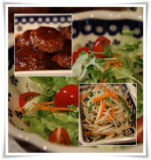 dinner080113.jpg