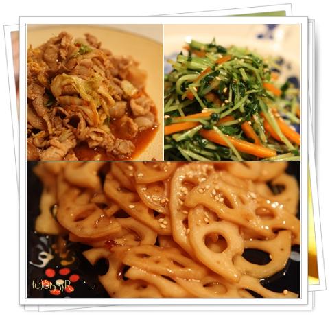 dinner110813.jpg