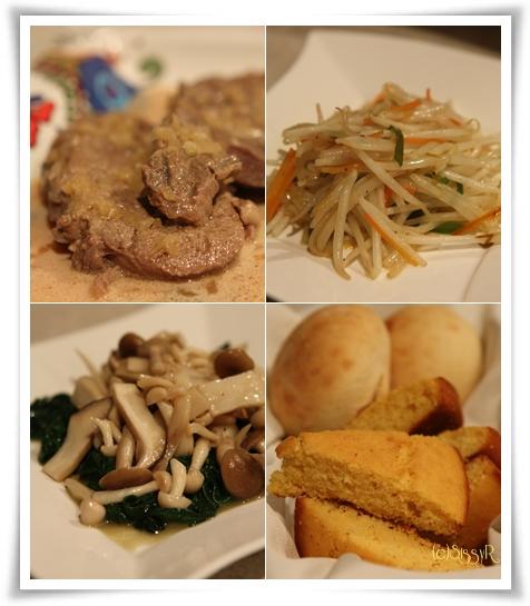 dinner111213.jpg