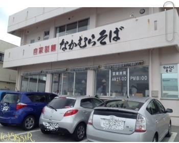 nakamura01b.jpg