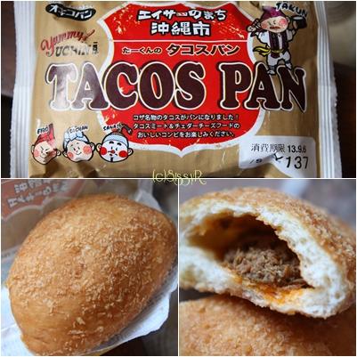 tacospan01.jpg