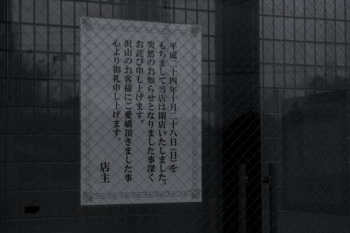 14100919_R.jpg