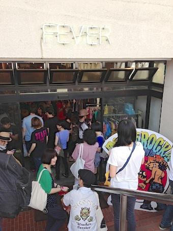 新代田のライブハウス「FEVER」