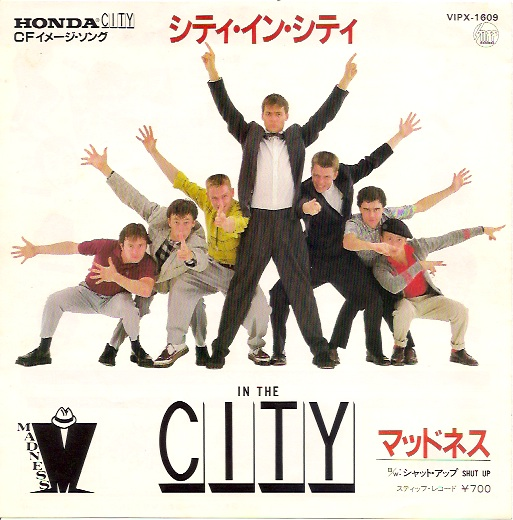MADNESS「IN THE CITY」
