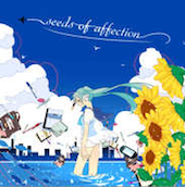 AETA(イータ)「seeds of affection