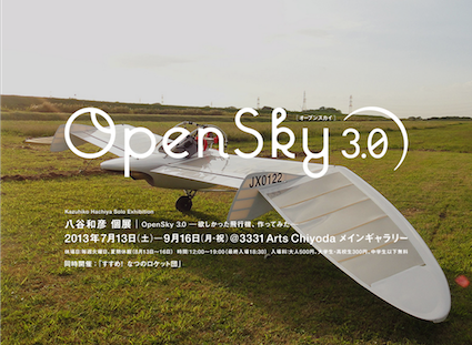 OPENSKY30.png