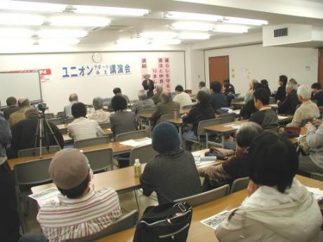 第37回ユニオン塾、公開講座