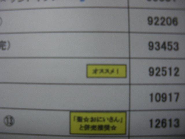 IMGP2518.jpg