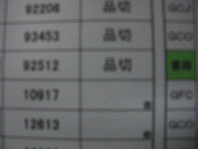 IMGP2519.jpg