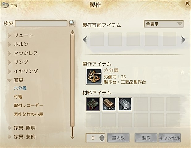 20130725004143e96.jpg
