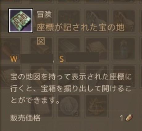 201307250045570d5.jpg