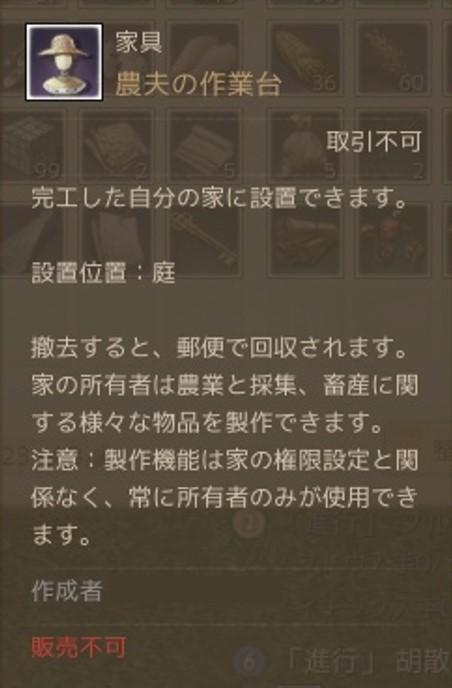 20130727151107c18.jpg