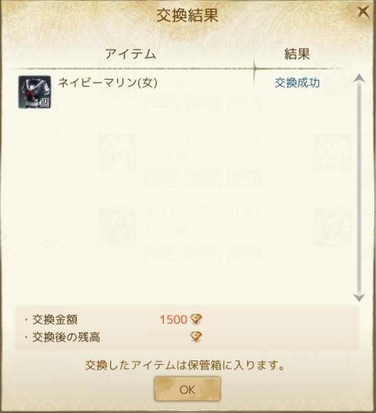 2013090819424971c.jpg