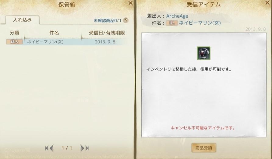 201309081945364f0.jpg