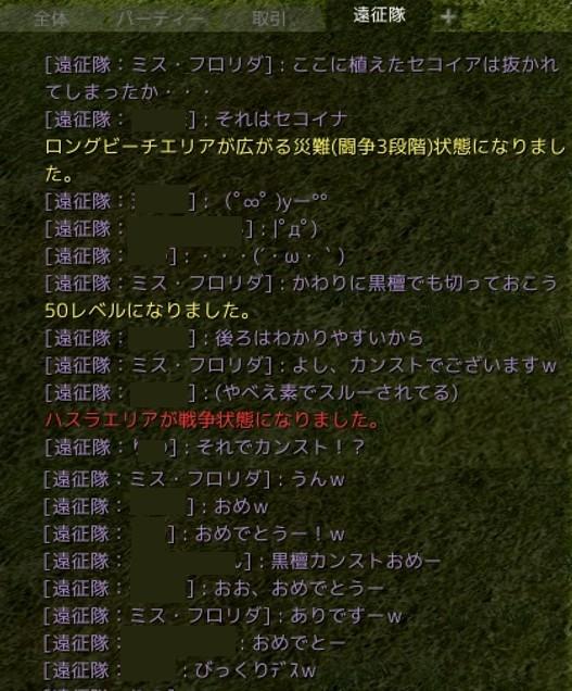 20130910021033c46.jpg