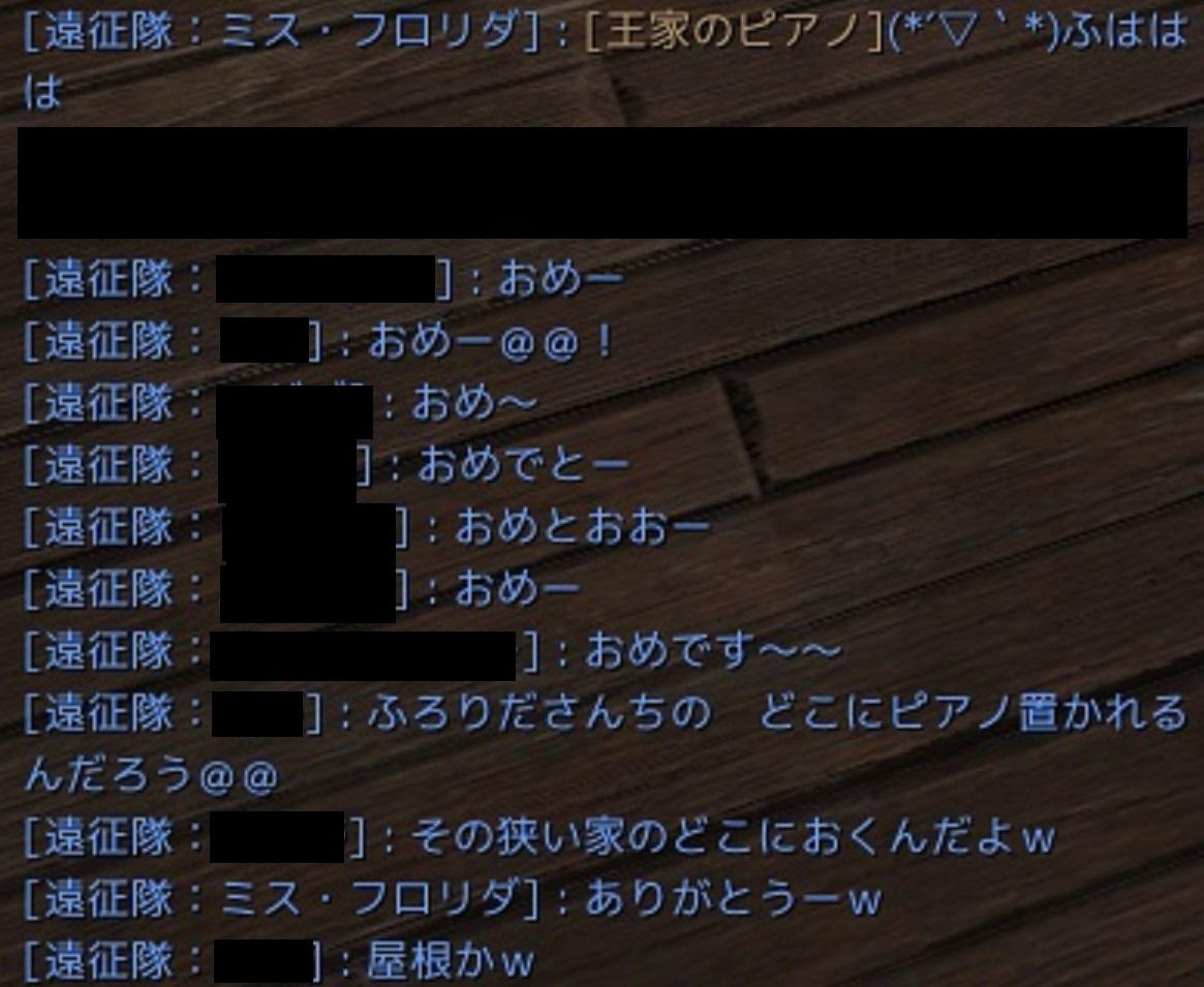 2013100601123664d.jpg
