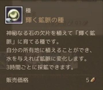 2013101307424089d.jpg