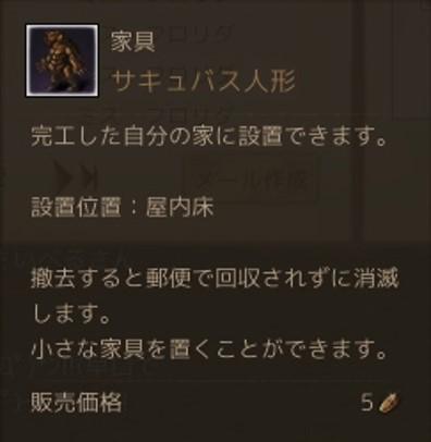 20131021105213d11.jpg