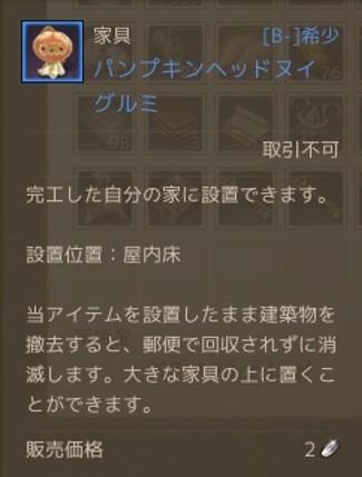20131028191236dba.jpg
