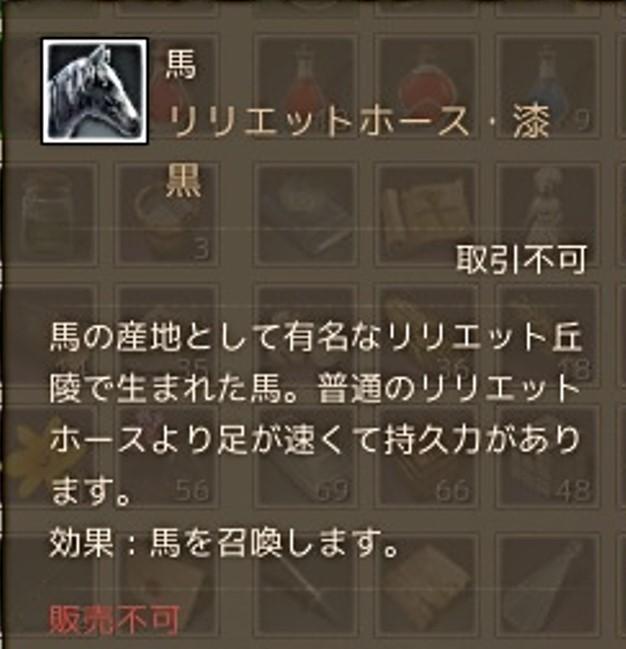 ScreenShot0179.jpg
