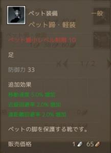 ScreenShot0811.jpg